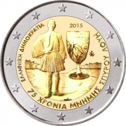 Griekenland 2 euro 2015 'Spyros Louis' UNC