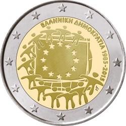 Griekenland 2 euro 2015 'Europese Vlag' UNC
