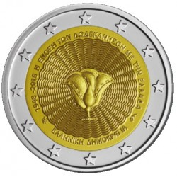 Griekenland 2 euro 2018 'Dodekanoses Eilanden' UNC