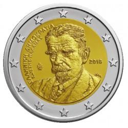 Griekenland 2 euro 2018 'Kostis Palamas' UNC