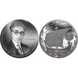 Griekenland 5 euro 2013 'Cavafy' BU blister coincard