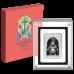 2021 Archangel URIEL - Niue 2 dollars 1 oz silver coin